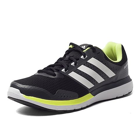 adidas阿迪达斯2016年新款男子多功能系列跑步鞋AF6668