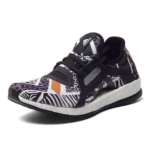 adidas阿迪达斯2016年新款女子BOOST系列跑步鞋AQ6693