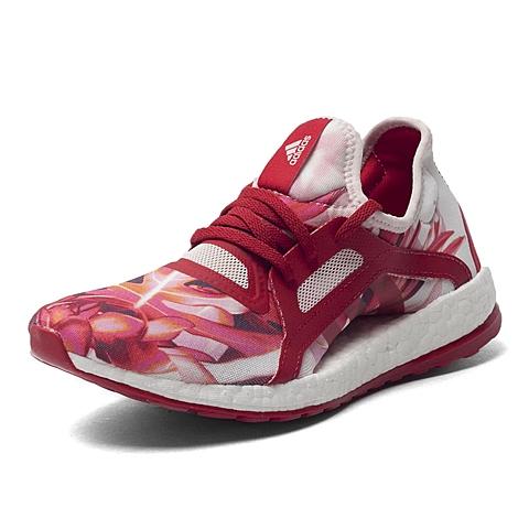 adidas阿迪达斯2016年新款女子BOOST系列跑步鞋AQ6694