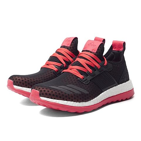 adidas阿迪达斯专柜同款女大童BOOST系列跑步鞋BB4916