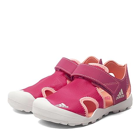 adidas阿迪达斯新款专柜同款女童户外鞋S75751