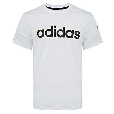 adidas阿迪达斯新款男子SUMMER ATTACK系列T恤AP6499