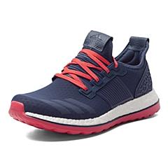 adidas阿迪达斯新款男子BOOST系列跑步鞋AQ4698