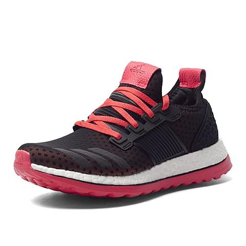 adidas阿迪达斯新款女子BOOST系列跑步鞋AQ4707