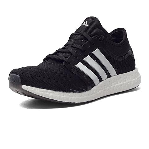 adidas阿迪达斯新款女子BOOST系列跑步鞋BA9009