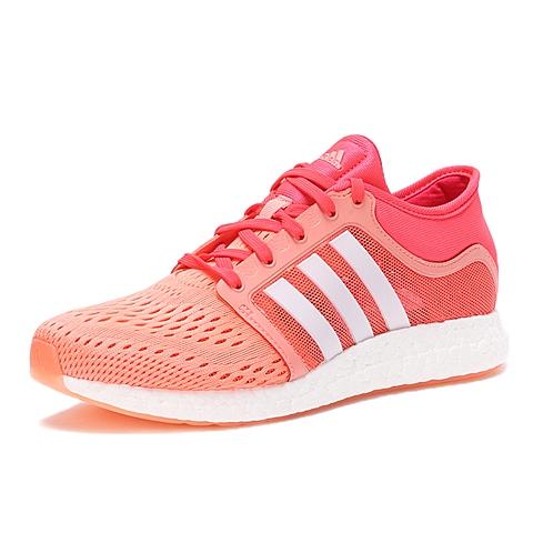 adidas阿迪达斯新款女子清风系列跑步鞋BA9010