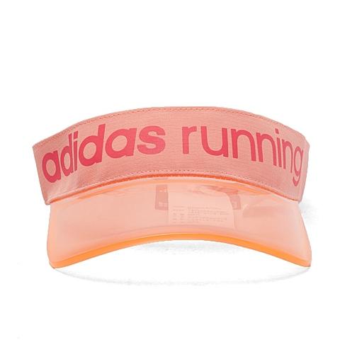 adidas阿迪达斯新款中性跑步系列帽子AJ9729