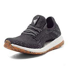 adidas阿迪达斯新款女子BOOST系列跑步鞋BB3796