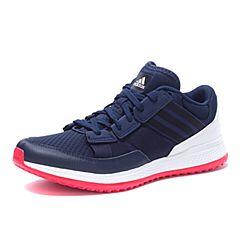 adidas阿迪达斯新款男子BOUNCE系列训练鞋AQ6240