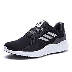 adidas阿迪达斯新款女子Bounce系列跑步鞋B42656