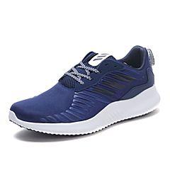 adidas阿迪达斯2017年新款男子专业跑步系列跑步鞋B42650