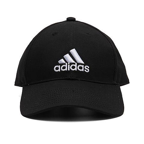 adidas阿迪达斯2019年新款中性专业训练系列帽子S98151
