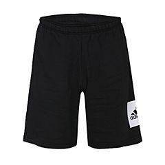 adidas阿迪达斯2018新款男子运动系列针织短裤BK7464