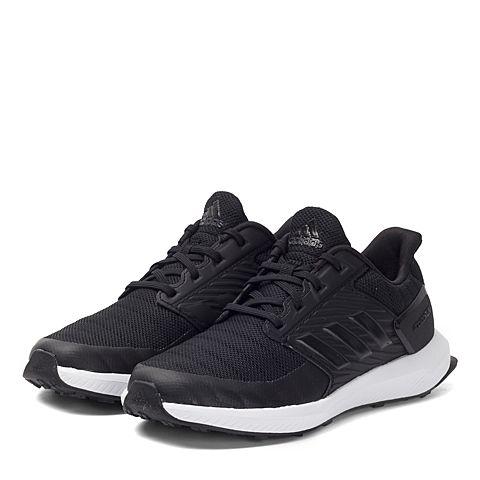 adidas阿迪达斯小-大童RapidaRun wide K跑步鞋CQ1750