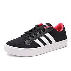 adidas阿迪达斯女子VS SET W篮球场下休闲BB9651