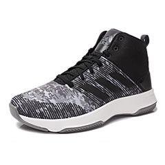 adidas阿迪达斯2017男子CF EXECUTOR MID篮球场下休闲CG5701