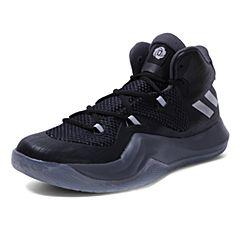 adidas阿迪达斯男子D ROSE 773 VI罗斯篮球鞋CQ0194
