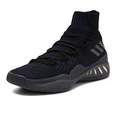 adidas阿迪达斯2017男子Crazy Explosive 2017 Primeknit团队基础篮球鞋BW0931