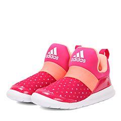 adidas阿迪达斯2017女小童RapidaZen C训练鞋CG3264