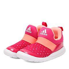 adidas阿迪达斯女婴童RapidaZen I训练鞋CG3256