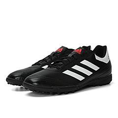 adidas阿迪达斯男子Goletto VI TF碎钉团队基础系列足球鞋AQ4299
