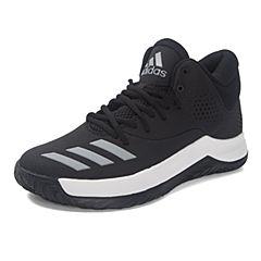 adidas阿迪达斯男子Court Fury 团队基础系列篮球鞋BY4188