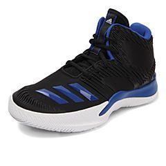 adidas阿迪达斯男子PG 2团队基础系列篮球鞋BY3699