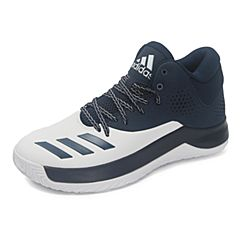 adidas阿迪达斯男子Court Fury 团队基础系列篮球鞋BY4187