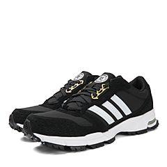 adidas阿迪达斯2018中性marathon 10 tr CNY马拉松跑步鞋CM8341