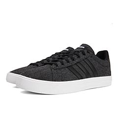 adidas阿迪达斯2018男子DAILY 2.0篮球场下休闲篮球鞋DB0284