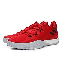 adidas阿迪达斯2018男子Crazy Light Boost 2018Crazy Light篮球鞋DB1069