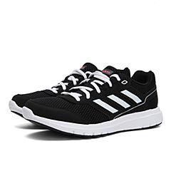 adidas阿迪达斯2018女子DURAMO LITE 2.0PE跑步鞋CG4050