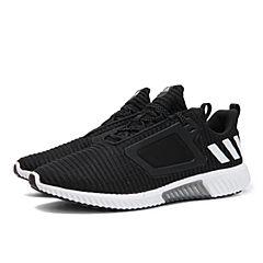 adidas阿迪达斯2018男子CLIMACOOL m跑步CLIMA跑步鞋CM7405