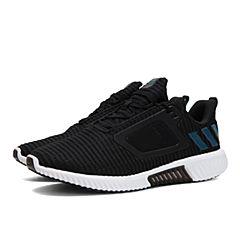 adidas阿迪达斯2018男子CLIMACOOL m跑步CLIMA跑步鞋BY8796