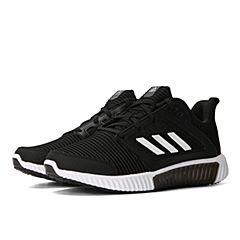 adidas阿迪达斯2018中性大童CLIMACOOL vent J清风跑步鞋CP8782
