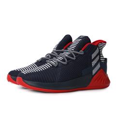 adidas阿迪达斯2018男子D Rose 9罗斯篮球鞋AQ0036