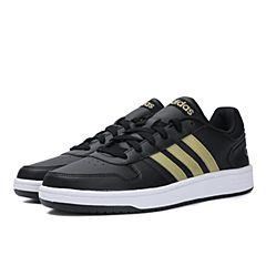 adidas阿迪达斯2018男子HOOPS 2.0篮球场下休闲篮球鞋DB2932