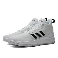 adidas阿迪达斯2018男子SPEEDEND2END篮球团队基础篮球鞋BB7017