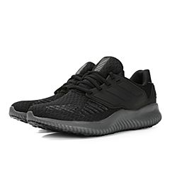 adidas阿迪达斯2018女子alphabounce rc.2 w跑步Bounce跑步鞋AQ0555