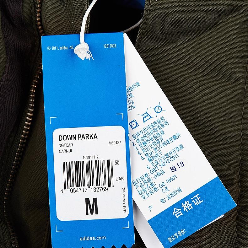 Adidas down parka m 69187