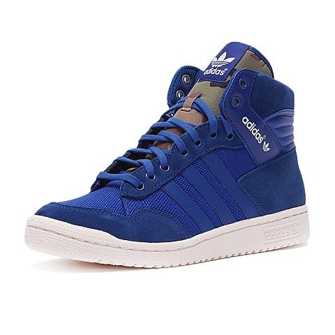 adidas阿迪三叶草新款男子三叶草系列休闲鞋B35336
