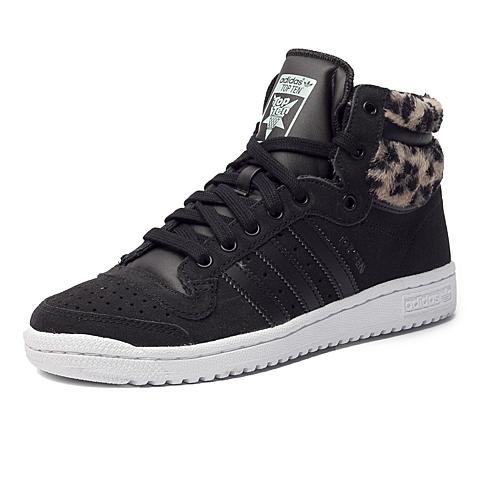 adidas阿迪三叶草新款女子休闲鞋B35340