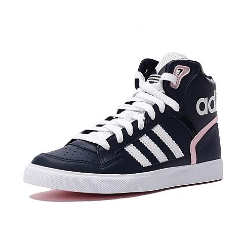 adidas阿迪三叶草新款女子休闲鞋S75002