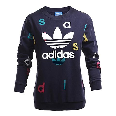 adidas阿迪三叶草新款女子三叶草系列针织套衫AP8177