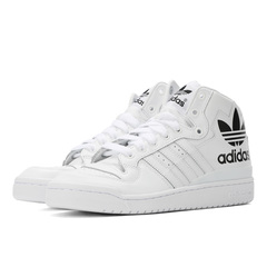 adidas Originals阿迪三叶草中性FORUM MID RS XL三叶草系列休闲鞋D98192