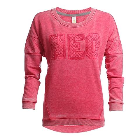 adidas阿迪休闲新款女子生活休闲系列针织套头衫AB8967