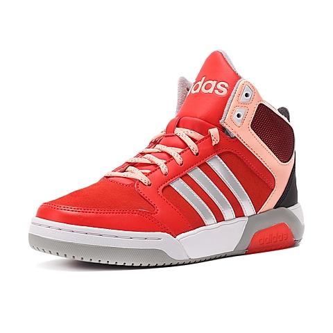 adidas阿迪休闲新款女子休闲生活系列休闲鞋AW4500