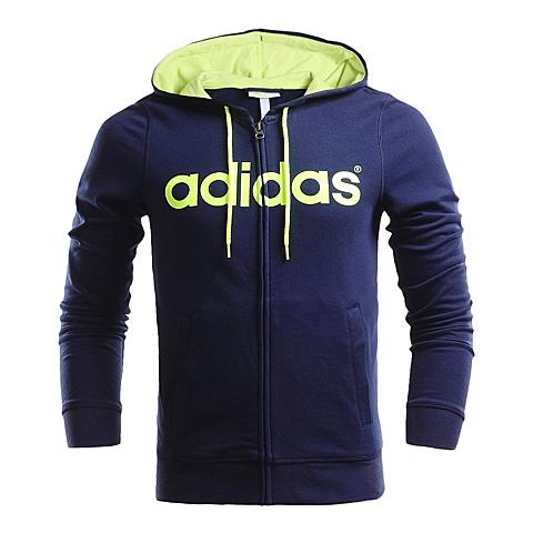 adidas阿迪休闲新款男子休闲生活系列连帽夹克AJ7557