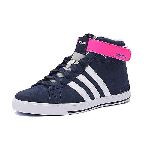 adidas阿迪休闲新款女子高帮休闲鞋F99504