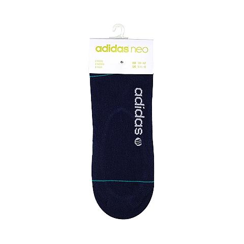 adidas阿迪休闲2016年新款中性休闲生活系列袜子(2双)AK2337